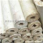 硅酸铝管壳价格厂家