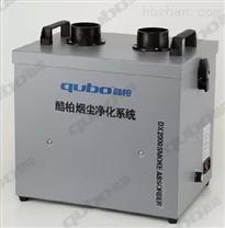 焊接烟尘净化机 生产线排烟净化装置DX3000