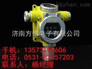 化工厂检测氟化氢泄漏检测报警器