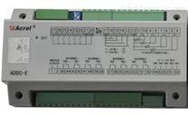 安科瑞给排水系统空调节能控制器开关量模块