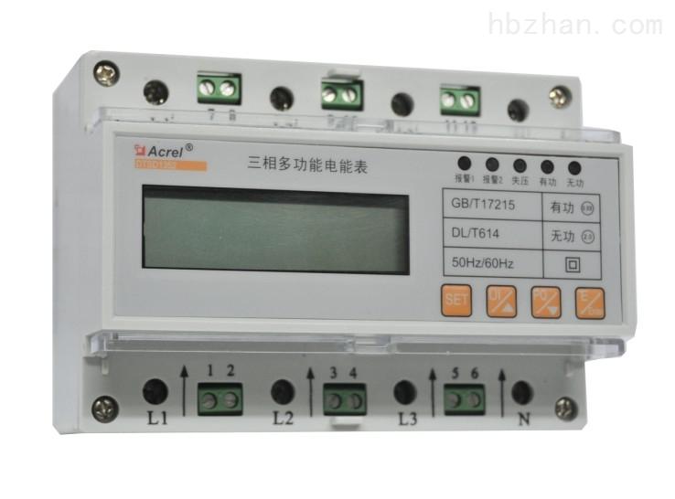 电工仪器仪表 安科瑞电气股份有限公司 电能管理 终端电能计量表计 >