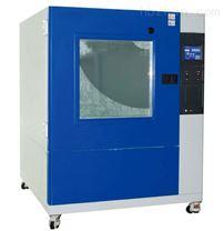 IP5X砂塵試驗箱