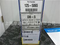 125-5065,Agilent安捷倫 氣相色譜柱 DB-5 60m, 0.53mm