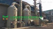电镀工业处理电镀废气处理设备