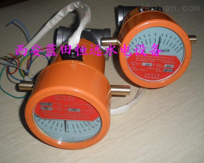 空冷气排水管SLX热导式示流信号器恒远水电维修服务站