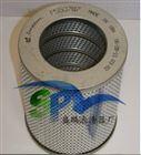 P550787 唐纳森液压滤芯
