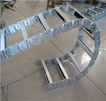 承重加強型鋼製拖鏈