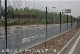 公路防护栅栏价格
