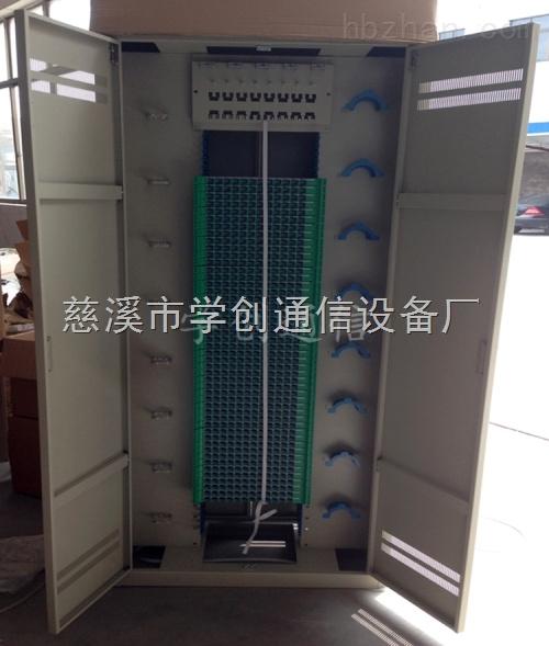 576芯室内机房光纤配线架