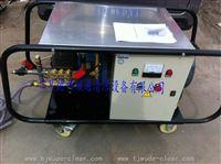 冷却塔高压清洗机