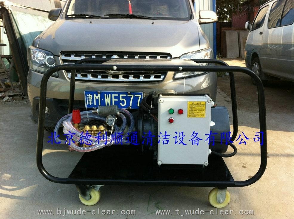 DL3521-小型高压清洗机