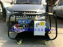 DL3521树皮小型高压清洗机