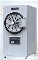 濱江 WS-150YDB 150L臥式壓力蒸汽滅菌器 醫用高壓消毒鍋 正品