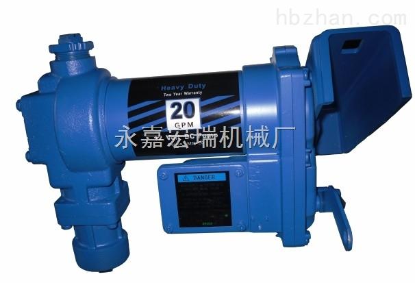 12V直流防爆加油泵