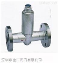 進口疏水閥、進口浮球式疏水閥