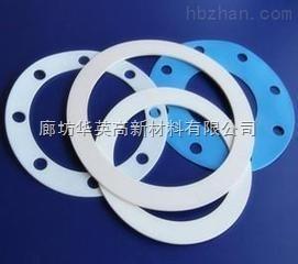 耐腐蚀四氟垫,四氟密封垫圈供应厂家