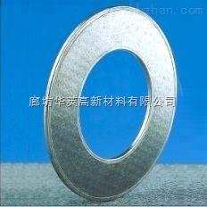 金属钢包垫片,钢包密封垫片厂家报价