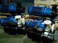 CQ塑料磁力泵CQ型工程塑料磁力泵