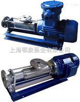 FG不锈钢单螺杆泵小型加药螺杆泵