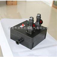 BXX51防爆防腐检修电源插座箱