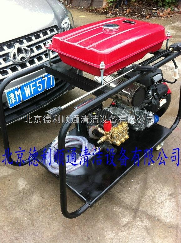 汽油机驱动500公斤高压水枪