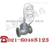 ZZWP V230自力式温度调节阀