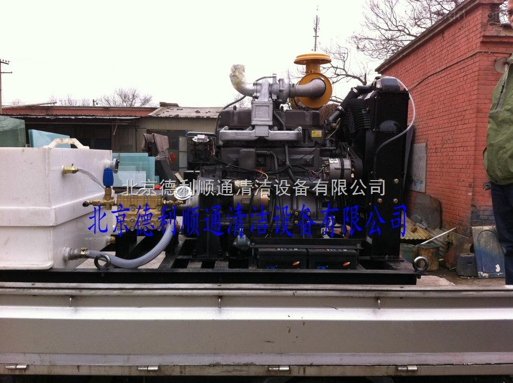 大型管道高压疏通机