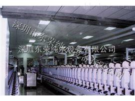 PLC-MD300G工业加湿机