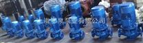 ISG立式空调水循环泵