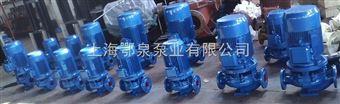 ISG型循环泵ISG立式空调水循环泵