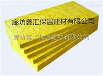 高密度防水岩棉板價格-高密度岩棉條廠家直銷