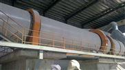 环保型煤泥烘干设备