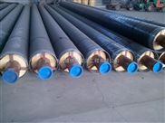 地埋复合耐高温管蒸汽管道保温材料批发供应