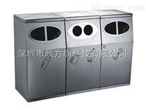 深圳不锈钢雷竞技官网手机版下载垃圾箱