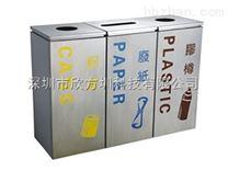 深圳不锈钢三分类垃圾筒