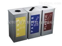 深圳不锈钢分类垃圾筒