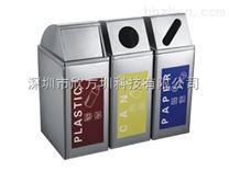 深圳不锈钢三分类雷竞技官网手机版下载回收桶