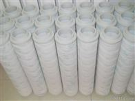 HC7400SKS8H厂家生产供应颇尔滤芯