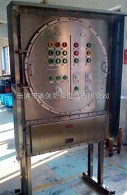户外立式防水防爆电控柜