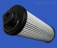 0260D010BN3HC厂价直销贺德克滤芯