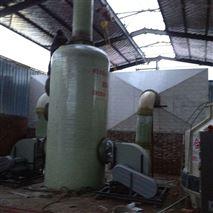 立式玻璃钢酸雾喷淋吸收塔