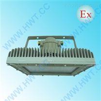 大功率LED防爆泛光灯供应厂家
