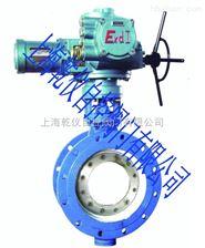 上海矿用煤安电动蝶阀 D943H-16C DN500