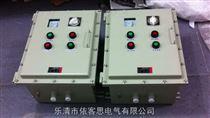 LBZLBZ-A6D6K2G防爆操作柱 钢板焊接(IIC)