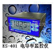 ES-401-原装进口品牌Apure水质分析仪,ES-401 电导率监控仪系列