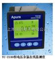 專業代理進口品牌水質分析儀,Apure水質在線檢測儀TC-2180恒電壓餘氯在線監測儀