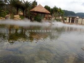 公园人造雾设备