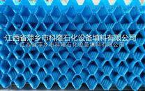 优质S波形淋水填料生产厂家