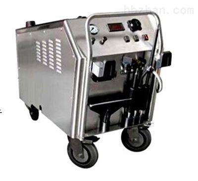 自动高压蒸汽清洗机