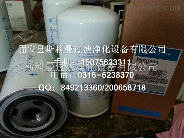 产品库 过滤/风机/离心机/锅炉/换热 过滤设备 滤清器 p550730 唐纳森图片